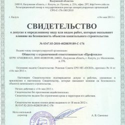 sv-vo-sro-2