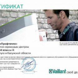 vaillant_profteplo-001